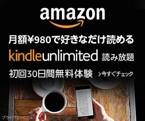 KU-Assocb-2017810-300x250._V518059506_
